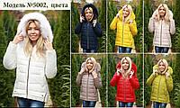 Куртка женская осень-зима с натуральным мехом 2017