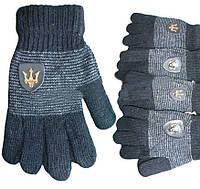 Перчатки детские для мальчика