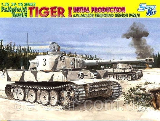 Pz.Kpfw.VI Ausf.E TIGER I s.Pz.Abt.502 Leningrad region 1942/3 1/35 DRAGON 6600