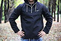 Анорак, ветровка, куртка весна/осень! Nike Черный