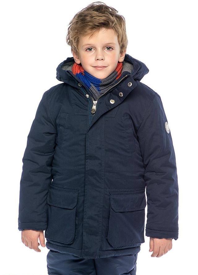 Детские зимние куртки оптом для мальчиков