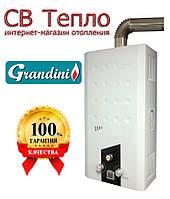 Газовая бездымоходная колонка Grandini JSQ24-С