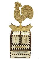"""Настольный календарь """"Петух, новый год"""""""