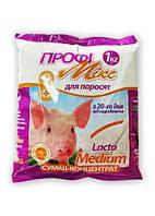 Сухе молоко Профимилк Лакто Медіум для поросят від 20-60 днів, 1 кг замінник цільного молока (ЗЦМ)