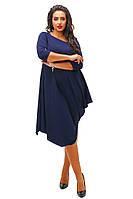 """Синее свободное платье"""" Нью-Йорк"""", батал. Арт-8738/74"""