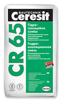 СР - 65 ( 25 кг) (Ceresit)Гидроизоляция (54 меш/в пал)