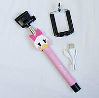 Селфи палка, bluetooth, Disney, Daisy