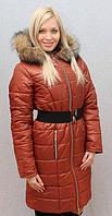 Женское, молодежное, красивое, теплое, модное, зимнее пальто, мех -песец цвет терракот р-42 - 58