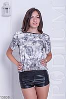 Женские кожаные шорты Fagara
