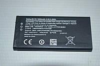 Оригинальный аккумулятор BV-5S для Nokia X2 Dual SIM