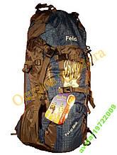 Рюкзак туристический каркасный JINSHIWEIQI 50+5 литров синий