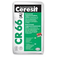 СР -66 (17,5кг+ 5л) элластич.гидроизол.смесь(2к) (Ceresit)