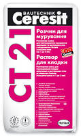 СТ - 21 (Лето) (25кг) смесь для кл.блоков(Ceresit) (48меш./в пал.)