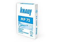 Шпат. Гипсовая - МП - 75 ( 30 кг)для машин.нанесения( 40 меш/в пал)KNAUF