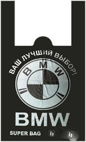 Пакет майка БМВ (39+2x8)x60 черн.  Кривой Рог  (уп.100 шт).