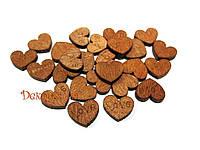 Пуговицы (сердце мини)
