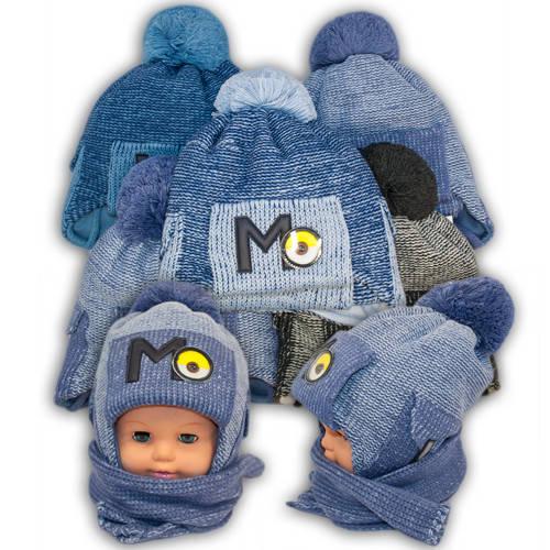 Детский комплект - шапка и шарф для мальчика, Ambra (Польша), утеплитель Iso Soft, T25