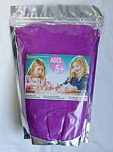 Кинетический песок, уп.1кг, разные цвета Фиолетовый