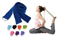Ремень для йоги Zelart Fl-4943