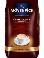 Кофе в зернах Mövenpick Caffe Crema, 500г