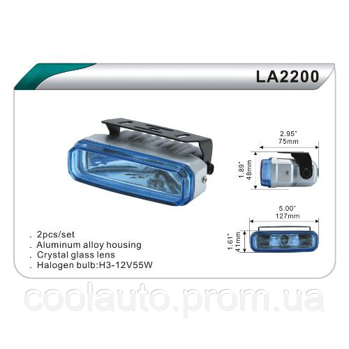 Дополнительные фары DLAA 2200 RY