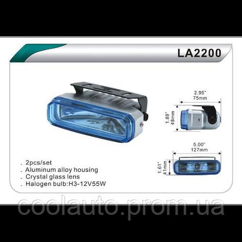 Дополнительные фары DLAA 2200 RY, фото 2