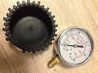 Защита датчика давления