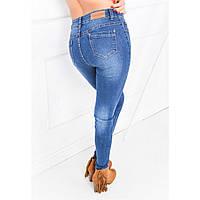 Модные женские джинсы трубочки. Светлый джинс. Высокая посадка  Бесплатная Доставка