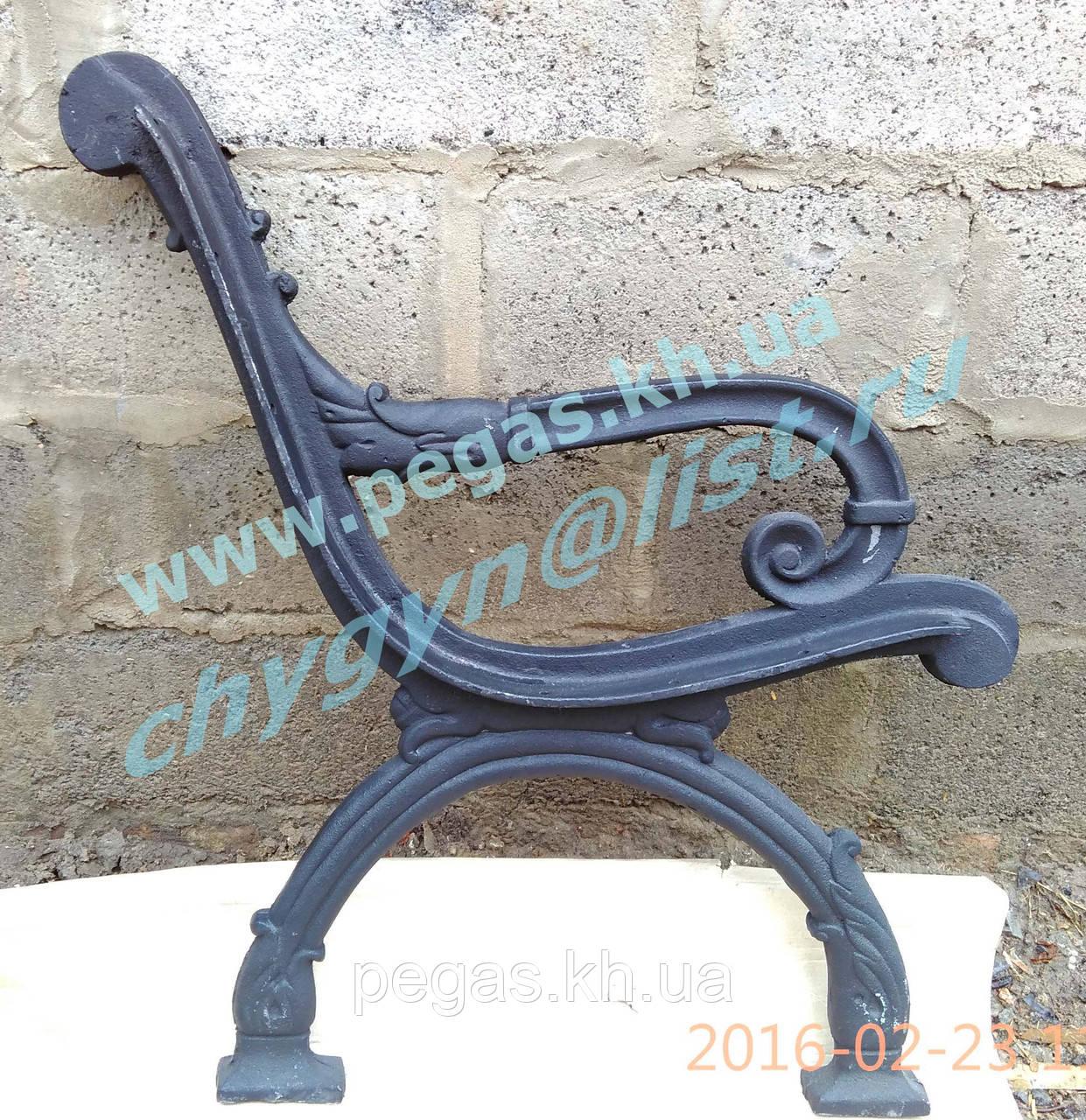 Ножки чугунные для скамейки, лавки