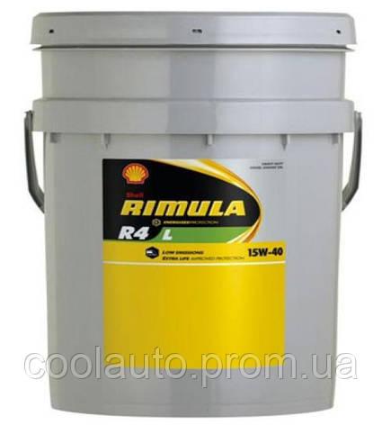 Моторное масло Shell R4 X Rimula 15W-40 55л, фото 2