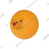 Мячи (шарики) для настольного тенниса (пинг-понга), фото 1