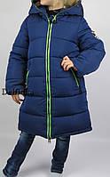 Пальто зимнее 66-288  размеры с 7-14лет размеры 128-152см, фото 1