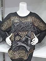 Женская кофта украшена стразами