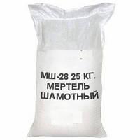 МЕРТЕЛЬ МШ-28 шамотный (для кладки пром.печей и устройств)