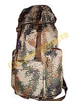 Рюкзак туристический Breeze7116 пиксель пограничный  65 литров