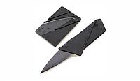 Нож Кредитная карта