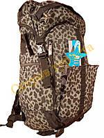 Рюкзак туристический спортивный CICO RIDER 10057#