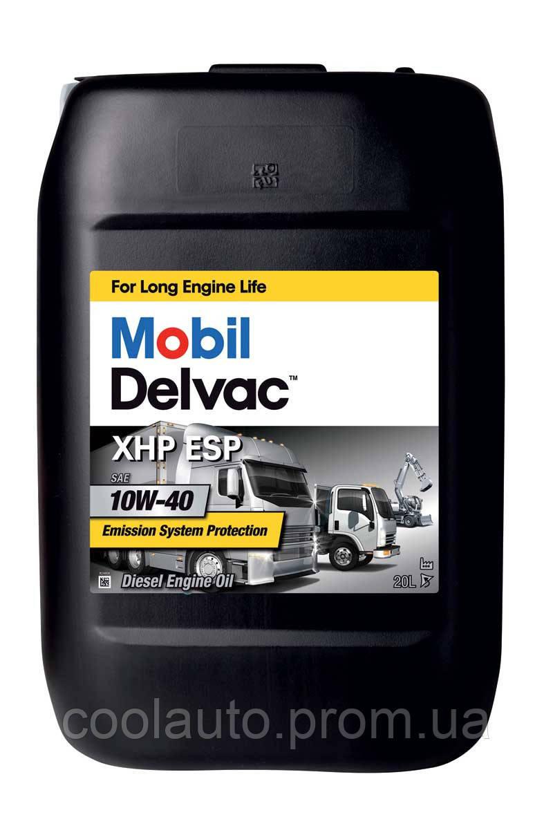 Моторное масло Mobil Delvac XHP ESP 10W-40 20л
