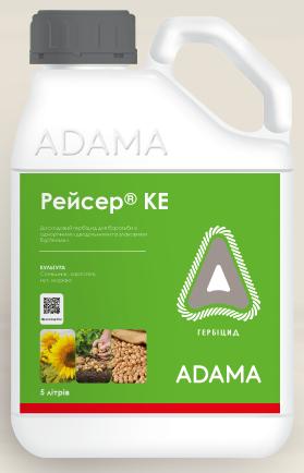 Рейсер 250 КC довсходовый гербицид (5л) АДАМА