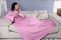 Плед флисовый с рукавами 200х150см розовый