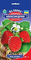 Земляника садовая Александрия (0,1 г) Gl Seeds