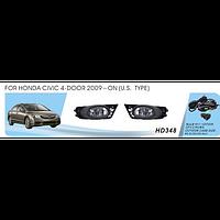 Противотуманные фары Vitol HD-348W Honda Civic 4-door 2009-11  USA TYPE эл.проводка