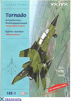 189-1 Коллекционный 3D пазл  «Истребитель-бомбардировщик  ТОРНАДО»  (зеленый)