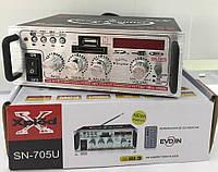 Усилитель стерео UKC SN-705U