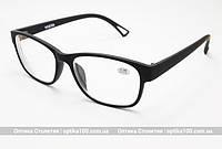 Матовые очки для зрения с диоптриями (-) РМЦ 62-64