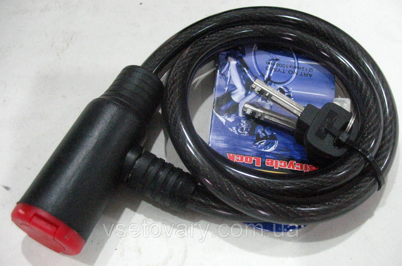 Велозамок Tonyon с лазерным ключом (12 х 1000) TY-503