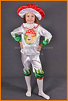 Карнавальный костюм мухомор