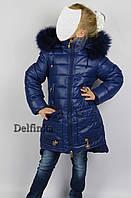 Пальто зимнее kt 16-13  размеры с 7-14 лет размеры 128-152 см, фото 1