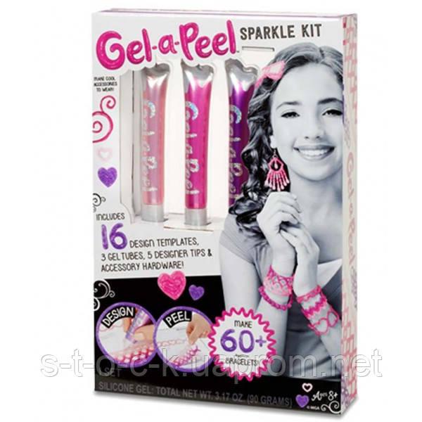Набор для творчества GEL -A-PEEL 3 в1. Хит продаж!  Для девочек от 8 лет!