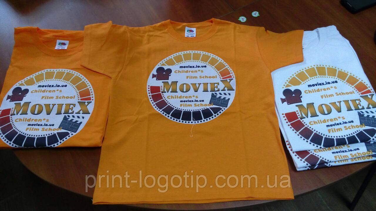 Фирменные футболки с логотипом, печать на футболках